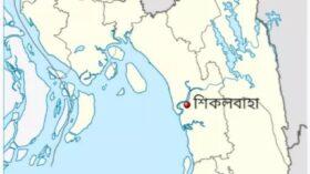 শিকলবাহা চট্রগ্রাম জেলার কর্নফুলী উপজেলার অন্তগর্ত একটি ইউনিয়ন