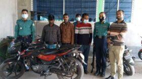 বিএমপি পুলিশের অভিযানে চোরাই মোটর সাইকেল সহ ৩ চোর আটক