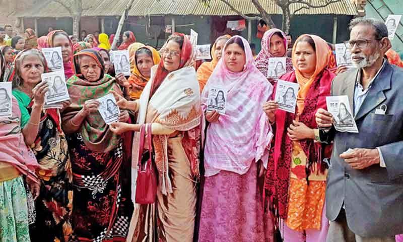 বগুড়ার শিবগঞ্জ পৌরসভা নির্বাচনে সতীনকে জেতানোর জন্যে তিন সতীনের প্রচারনা
