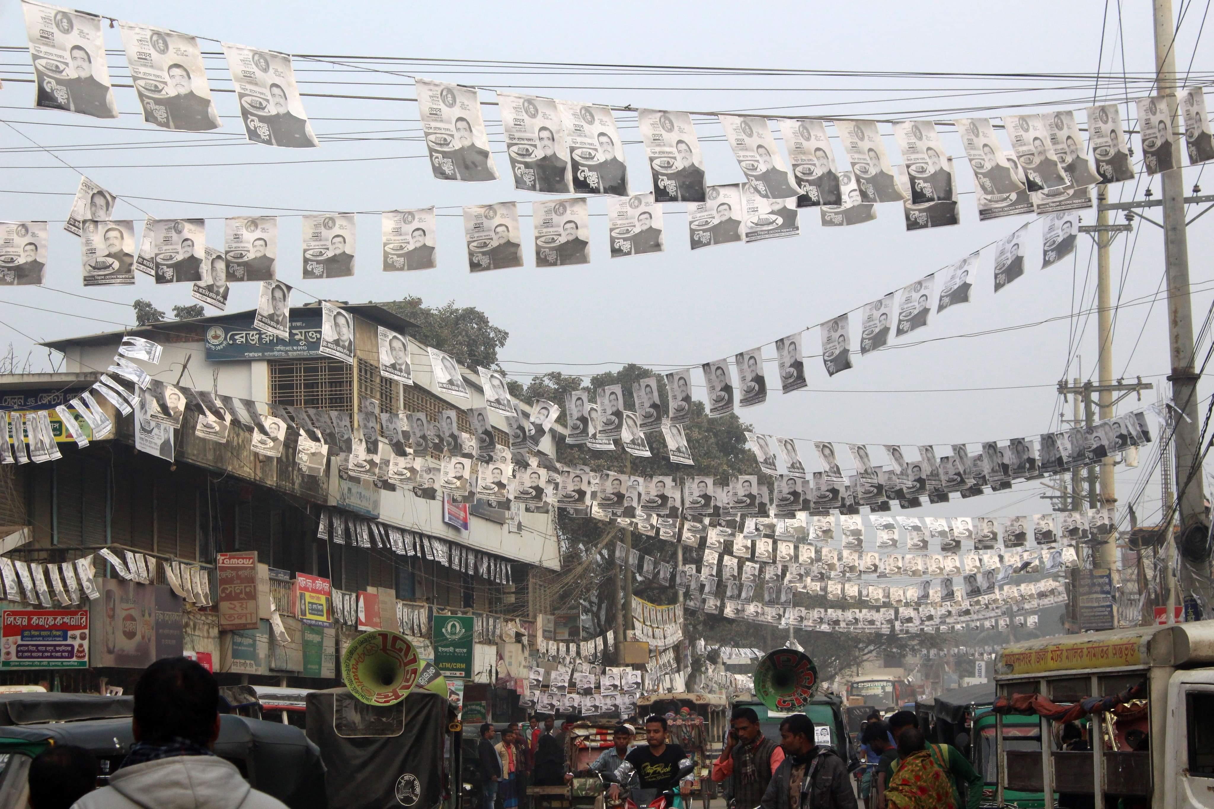 রাত পোহালেই মুক্তাগাছা পৌরসভার ভোটগ্রহন,শেষ মুহুর্তের প্রচারণায় ব্যস্ত প্রর্থীরা