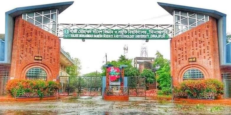 দিনাজপুরে র্যাবের হাতে আটক হাজী মোহাম্মদ দানেশ বিশ্ববিদ্যালয়ের চার শিক্ষার্থী