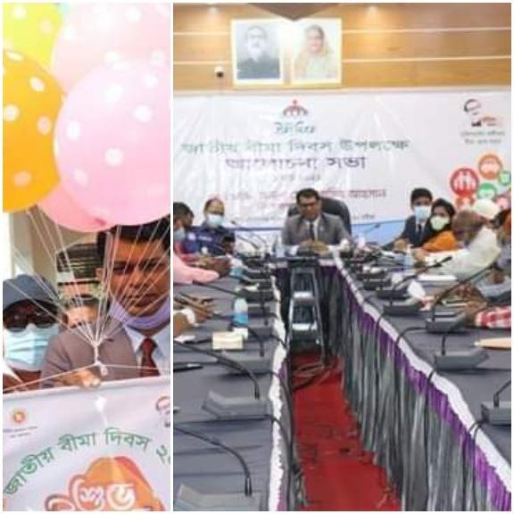 জেলা প্রশাসনের উদ্যোগে রংপুরে জাতীয় বীমা দিবস উদযাপন