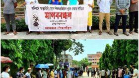 বিশ্ববিদ্যালয় খোলার দাবিতে কুমিল্লা বিশ্ববিদ্যালয় শিক্ষার্থীদের মানববন্ধন