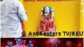 করোনা থেকে বাঁচতে উত্তর প্রদেশে তৈরি করোনা মাতা মন্দির ভেঙ্গে ফেলা হয়েছে