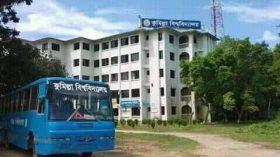 কুমিল্লা বিশ্ববিদ্যালয়ে স্নাতকোত্তরের ভর্তি ফি কমানো বিষয়ে কমিটি গঠন