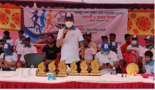 কুমিল্লা বিশ্ববিদ্যালয়ে বঙ্গবন্ধু ম্যারাথন-২০২১ প্রতিযোগিতা অনুষ্ঠিত