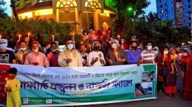 চট্টগ্রামের পাহাড় বাঁচাতে বিশিষ্ট জনেরা প্রধানমন্ত্রীর হস্তক্ষেপ কামনা করেছেন